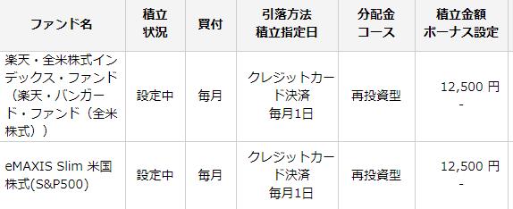 f:id:nakanomaruko:20181208234044p:plain