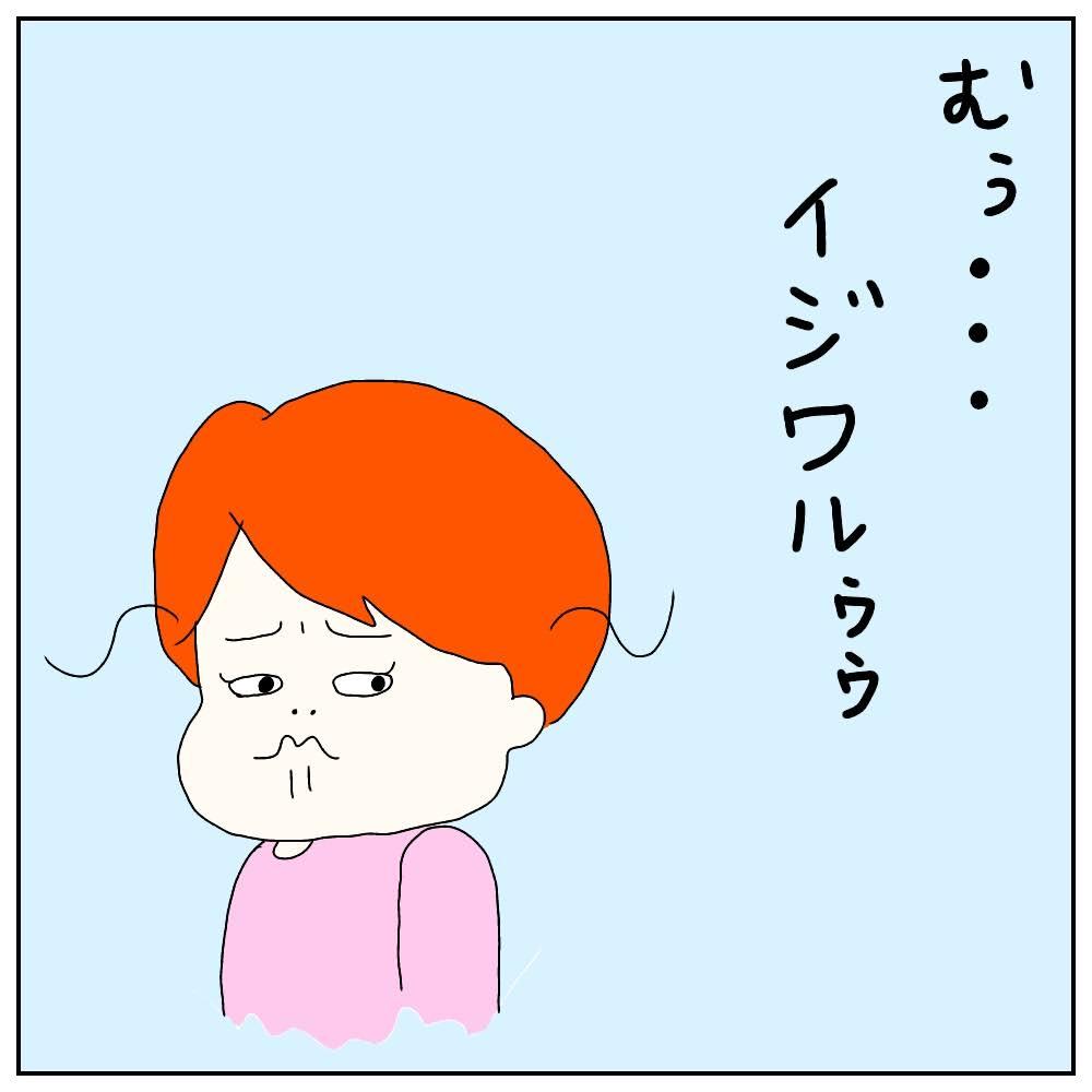 f:id:nakanomaruko:20181209231842j:plain