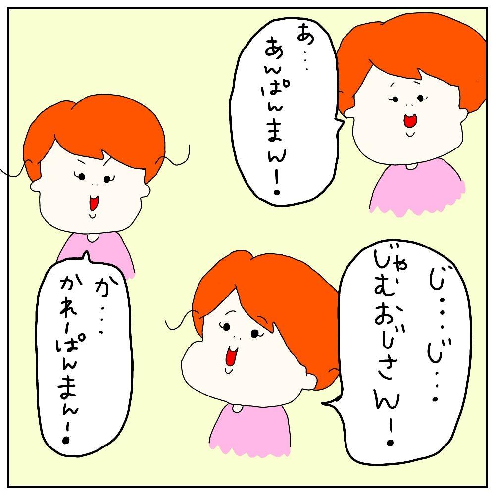 f:id:nakanomaruko:20181209232617j:plain