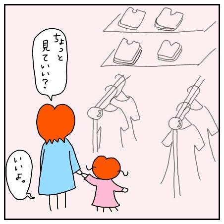 f:id:nakanomaruko:20181217000217j:plain