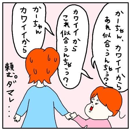 f:id:nakanomaruko:20181217000220j:plain