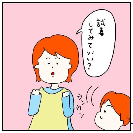 f:id:nakanomaruko:20181217000224j:plain