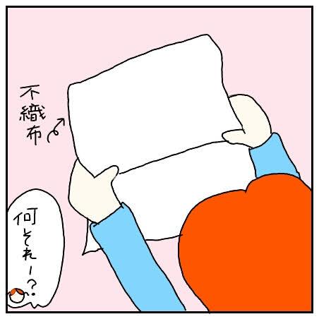 f:id:nakanomaruko:20181217000231j:plain