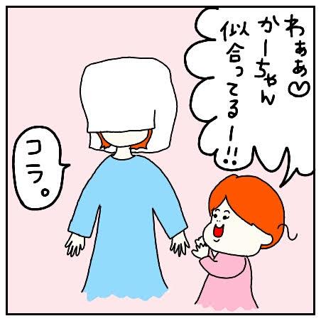 f:id:nakanomaruko:20181217000234j:plain