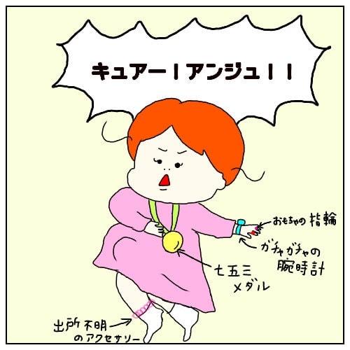 f:id:nakanomaruko:20181217233259j:plain