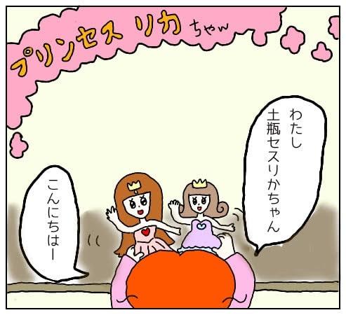 f:id:nakanomaruko:20181217233307j:plain