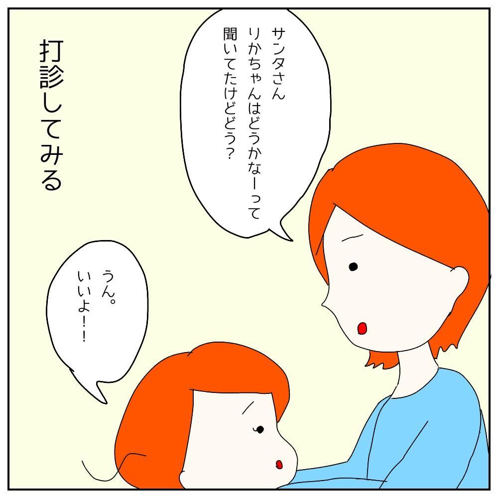 f:id:nakanomaruko:20181217233320j:plain