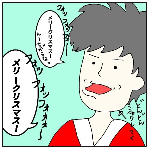 f:id:nakanomaruko:20181225000657j:plain