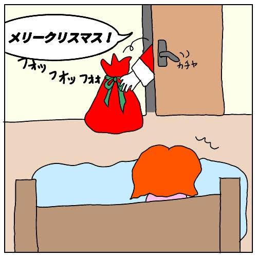 f:id:nakanomaruko:20181225001421j:plain