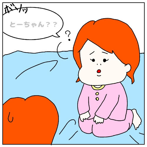 f:id:nakanomaruko:20181225001916j:plain
