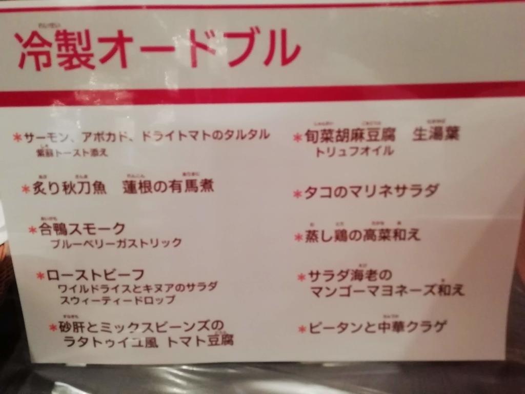 f:id:nakanomaruko:20190104222957j:plain