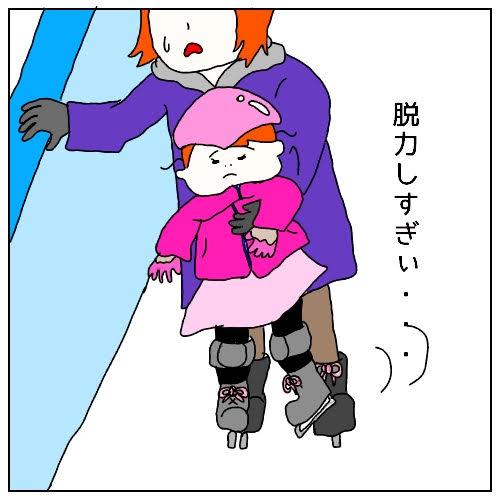 f:id:nakanomaruko:20190106231109j:plain