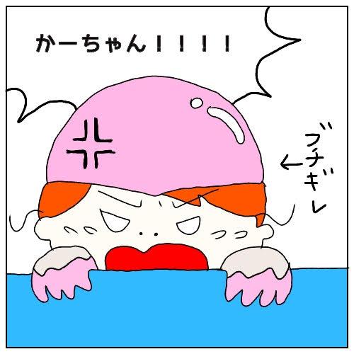 f:id:nakanomaruko:20190106231842j:plain