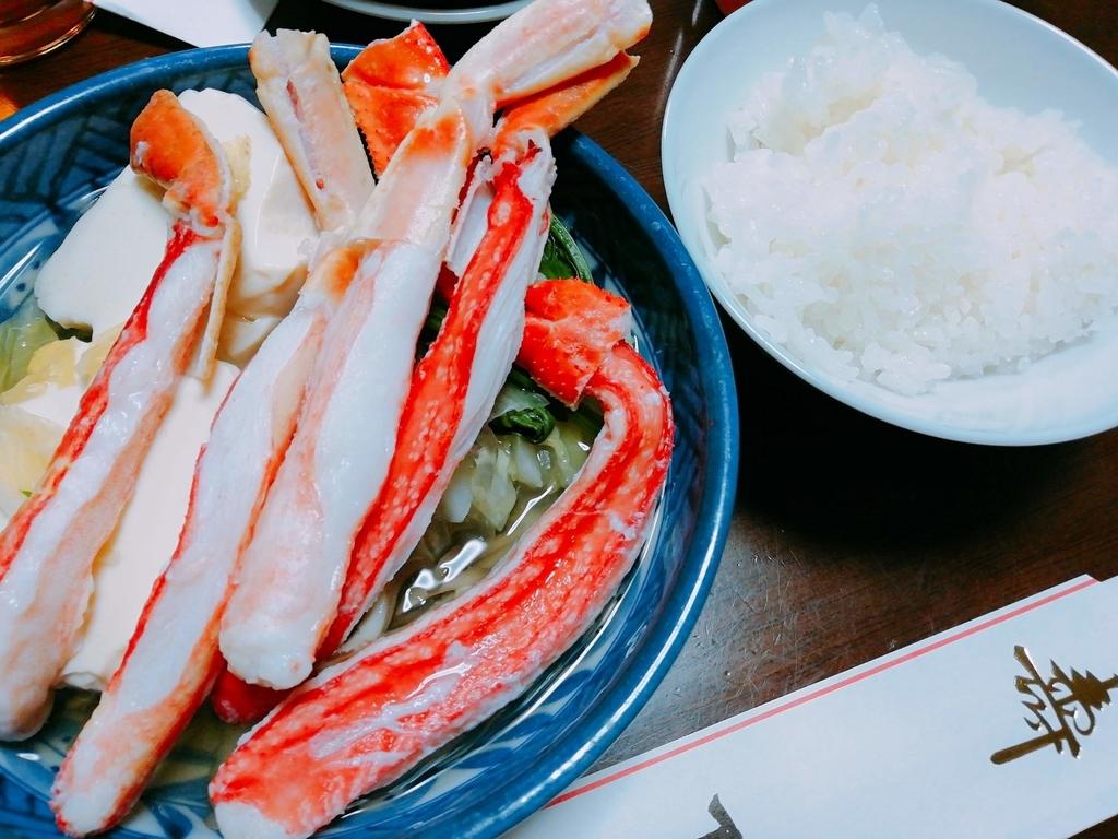 f:id:nakanomaruko:20190107231802j:plain