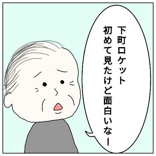 f:id:nakanomaruko:20190107233414j:plain