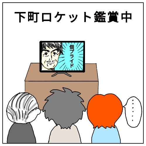 f:id:nakanomaruko:20190107233436j:plain