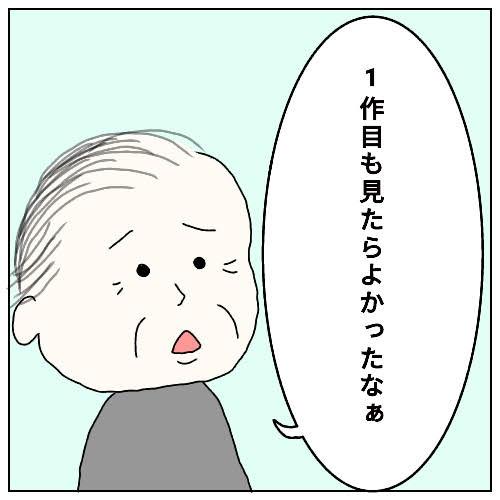 f:id:nakanomaruko:20190107233459j:plain