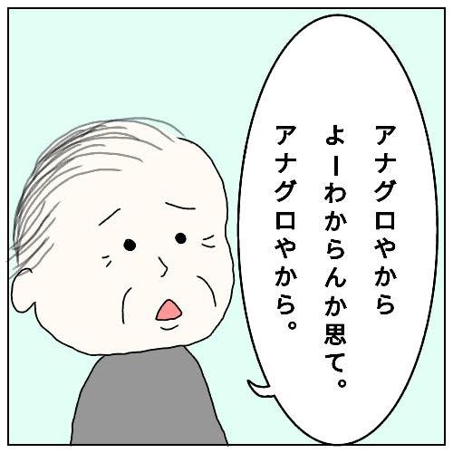 f:id:nakanomaruko:20190107233516j:plain