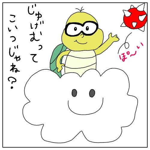 f:id:nakanomaruko:20190109204754j:plain