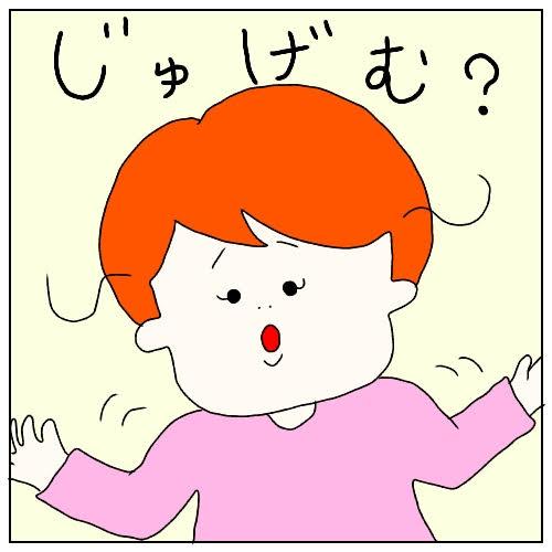 f:id:nakanomaruko:20190109205956j:plain
