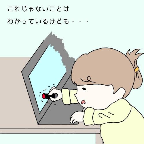 f:id:nakanomaruko:20190111220321j:plain