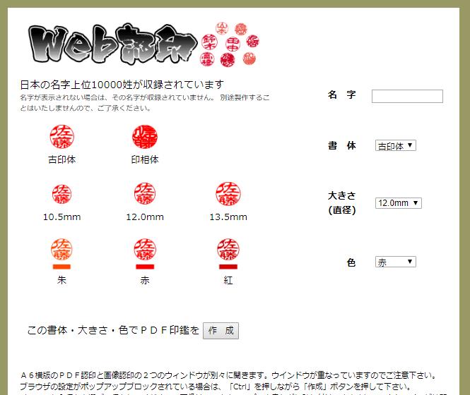 f:id:nakanomaruko:20190111221952p:plain