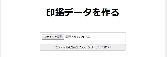 f:id:nakanomaruko:20190111223235p:plain