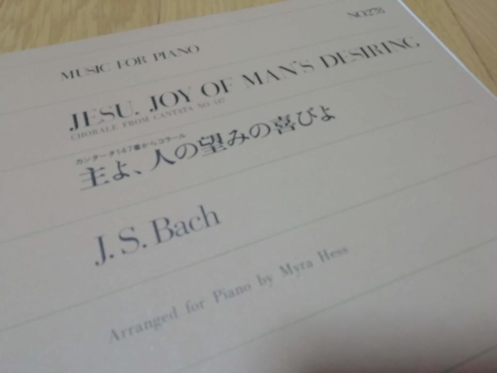 f:id:nakanomaruko:20190113230405j:plain