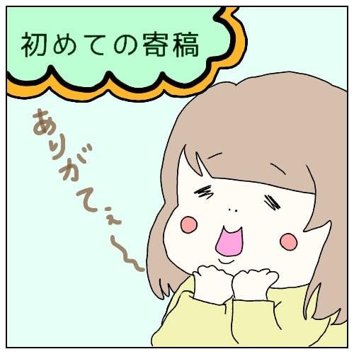f:id:nakanomaruko:20190115214639j:plain