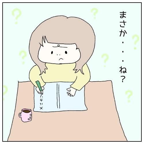 f:id:nakanomaruko:20190115232553j:plain