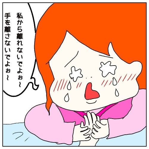 f:id:nakanomaruko:20190120222634j:plain