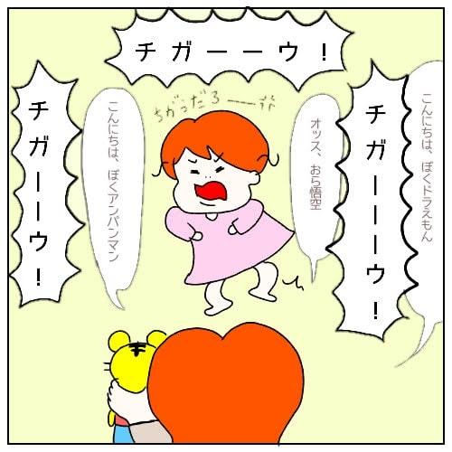 f:id:nakanomaruko:20190120233923j:plain
