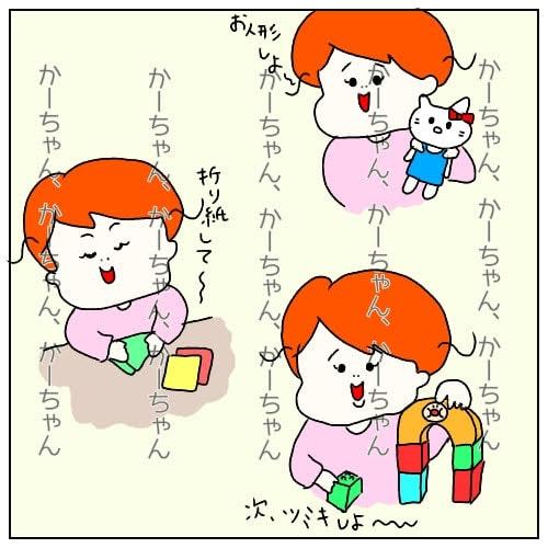 f:id:nakanomaruko:20190120233924j:plain