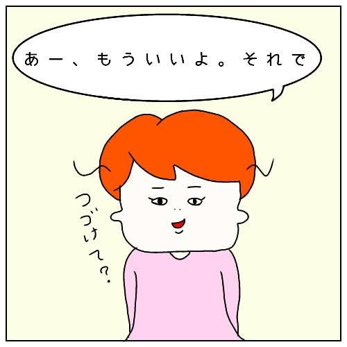 f:id:nakanomaruko:20190120233927j:plain