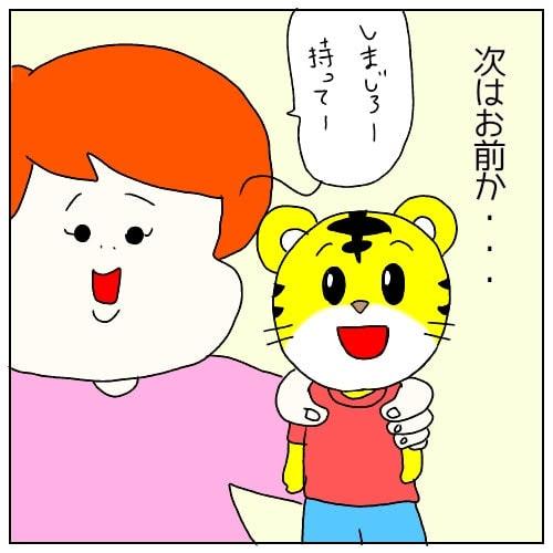 f:id:nakanomaruko:20190120233951j:plain