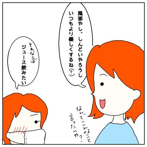 f:id:nakanomaruko:20190121001053j:plain