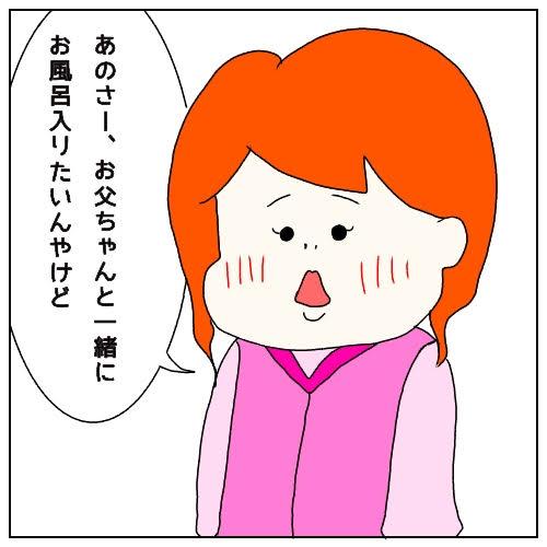 f:id:nakanomaruko:20190121001059j:plain