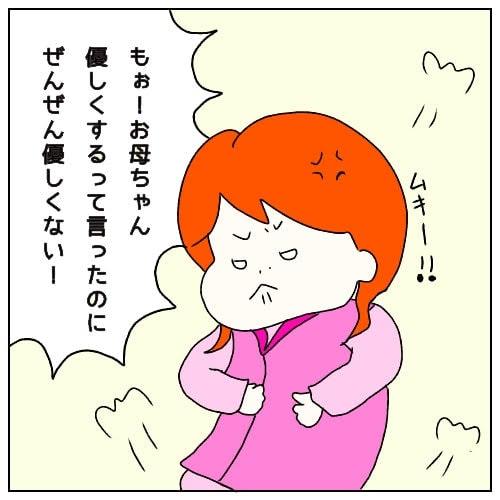 f:id:nakanomaruko:20190121001106j:plain