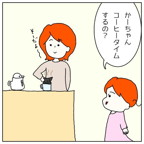 f:id:nakanomaruko:20190125235847j:plain