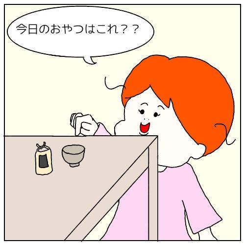 f:id:nakanomaruko:20190125235853j:plain