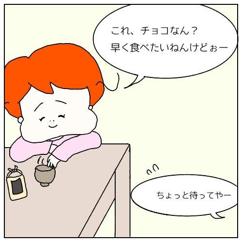 f:id:nakanomaruko:20190125235859j:plain