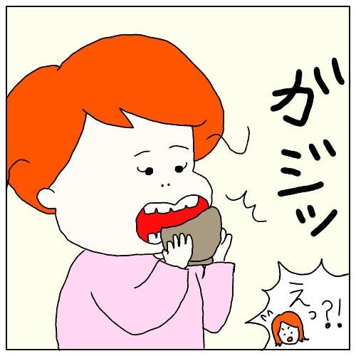 f:id:nakanomaruko:20190125235904j:plain