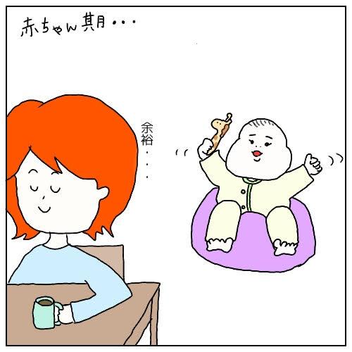 f:id:nakanomaruko:20190127210816j:plain