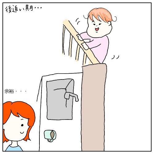 f:id:nakanomaruko:20190127211048j:plain