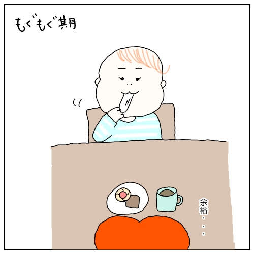 f:id:nakanomaruko:20190127211400j:plain