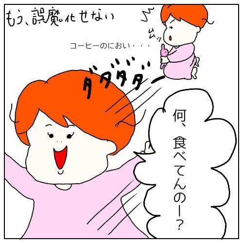 f:id:nakanomaruko:20190127212844j:plain