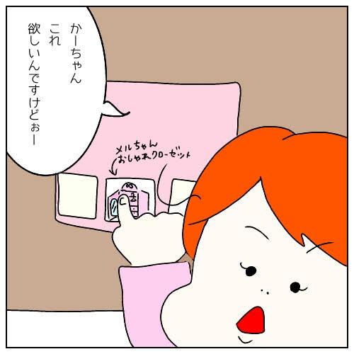 f:id:nakanomaruko:20190131224504j:plain