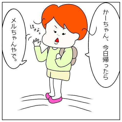 f:id:nakanomaruko:20190131225949j:plain