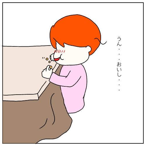 f:id:nakanomaruko:20190204223033j:plain