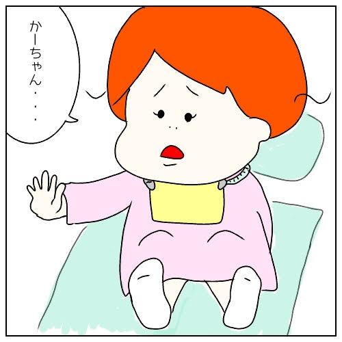 f:id:nakanomaruko:20190210231626j:plain